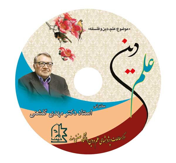 Cd-label2